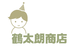 鶴太朗商店ブログはこちらから